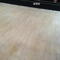 床洗浄清掃 飲食店様 群馬県伊勢崎市のサムネイル