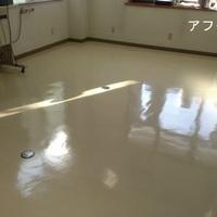 床清掃(剥離清掃)群馬県高崎市、桜井接骨院様のサムネイル