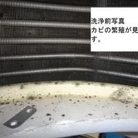 エアコンクリーニング 四方向吹き出し型 群馬県高崎市 大手食品会社様のサムネイル