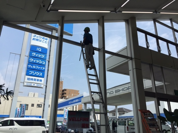 ネッツトヨタ高崎様のガラスクリーニング 前橋市のサムネイル