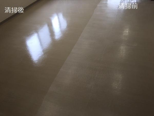 床ワックス清掃 太田市の企業様
