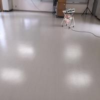 公民館の床ワックス清掃(剥離) 高崎市のお客様のサムネイル